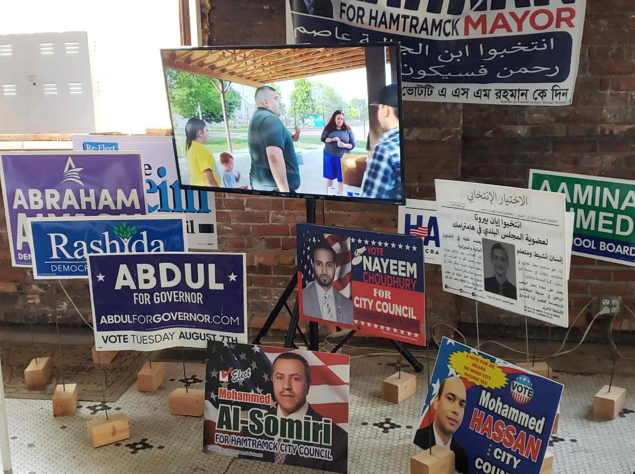 "Campaign signs at Bank Suey. The idea for the exhibit stemmed from an upcoming book, ""Halal Metropolis: Mosques, Markets, and Neighborhood Development,"" by Sally Howell, whose work focuses on Muslims and their contributions across political spheres."