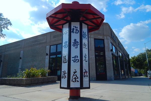 Chinatown kiosk at Peterborough and Cass
