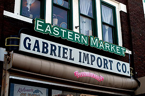 D-Biz: Gabriel Imports stocks the best in olives, feta and